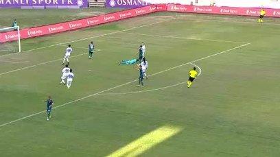 Ankaragücü 1-0 Erbaaspor (ÖZET)