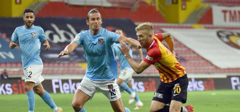 Kayserispor 0 - 0 Gaziantep FK (MAÇ SONUCU - ÖZET)