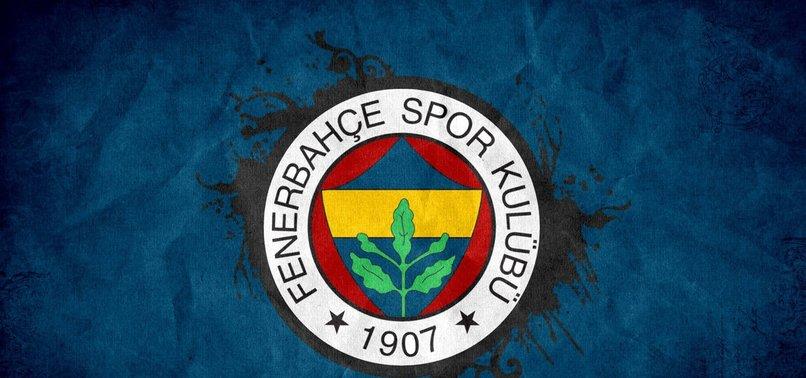 Fenerbahçe'de Ali Koç ve Erol Bilecik PFDK'ya sevk edildi!