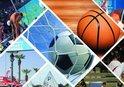 Bayburta 3 bin kişilik spor salonu müjdesi