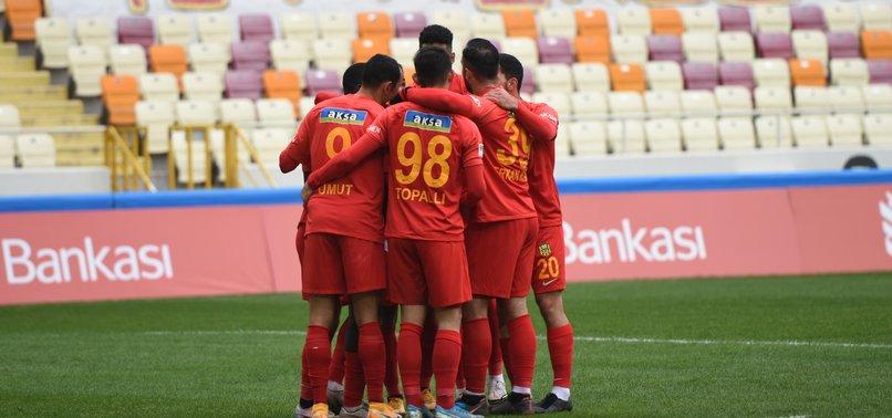 Ziraat Türkiye Kupası | BtcTurk Yeni Malatyapor 2-0 Etimesgut Belediyespor maçı GOLLERİ İZLE